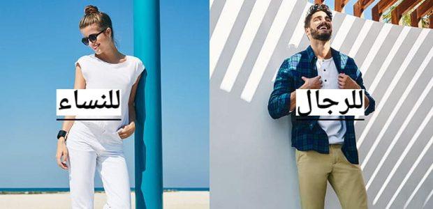 تطبيقات بيع الملابس