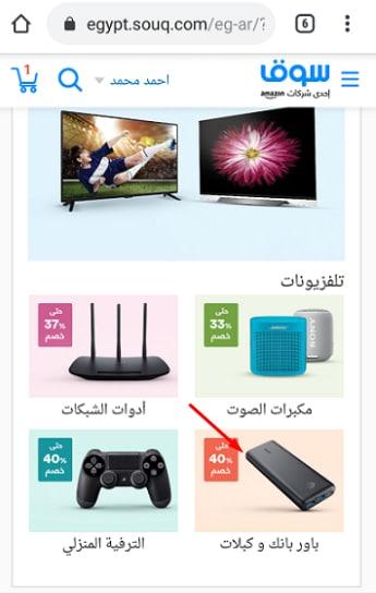 اختيار المنتجات في سوق