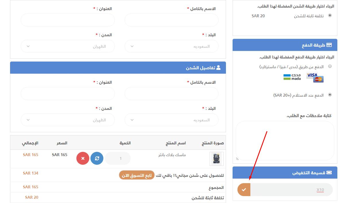طريقة الشراء من دكان ألعاب - dukan alaab بالصور