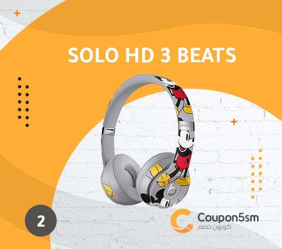 solo HD 3 beats