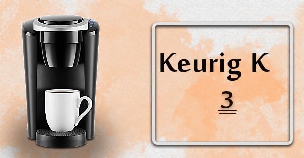 ماكينة قهوة كبسولات كيوريج