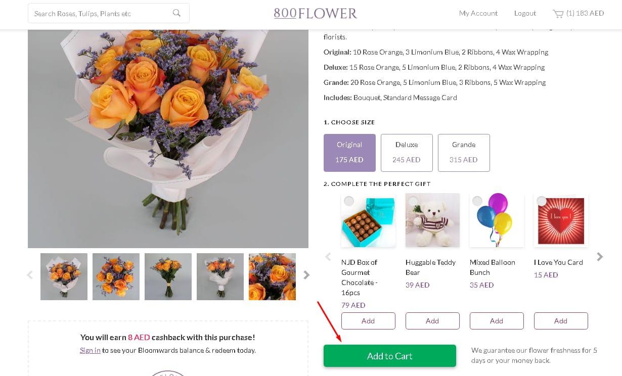 طريقة الشراء من 800 فلاور - 800Flower بالصور
