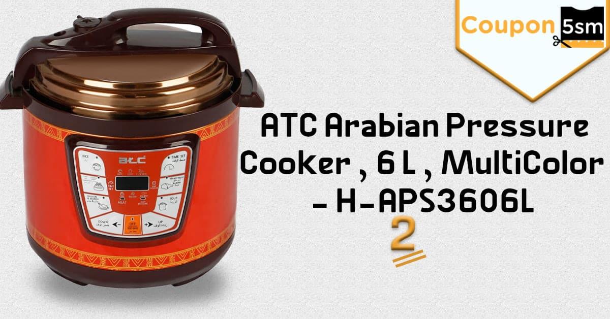 إناء ATC Arabian