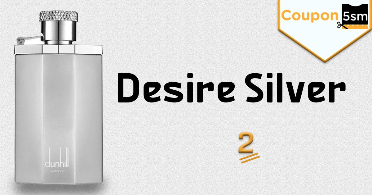 عطور دانهل Desire Silver