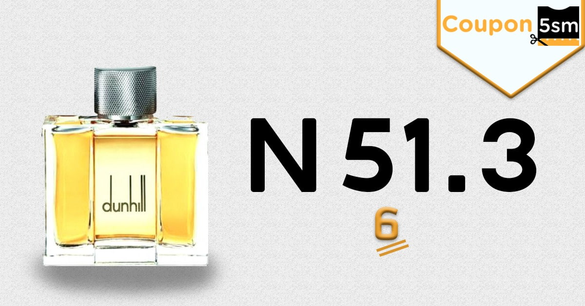 N 51.3