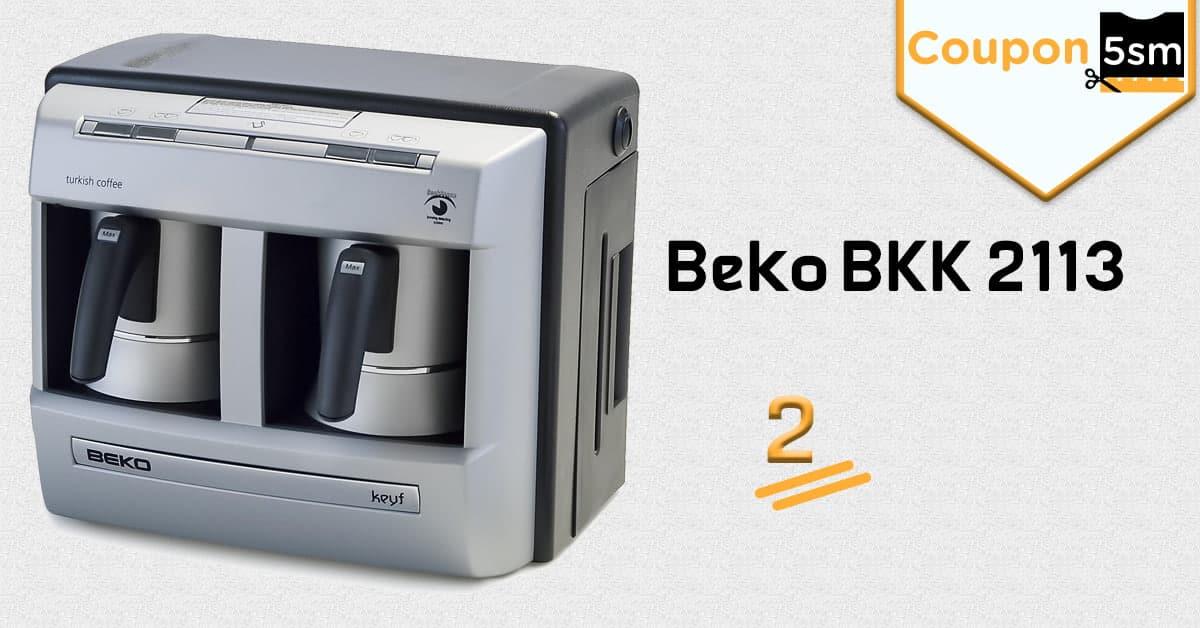 ماكينة القهوة التركية بيكو