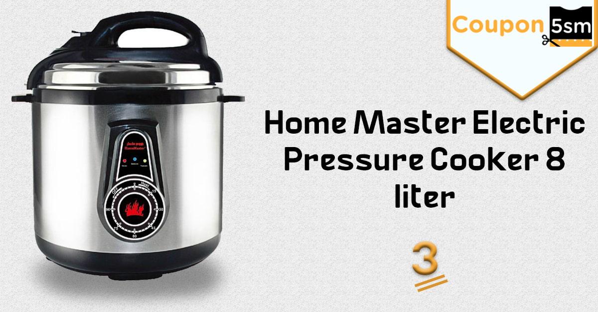 إناء Home Master Electric Pressure