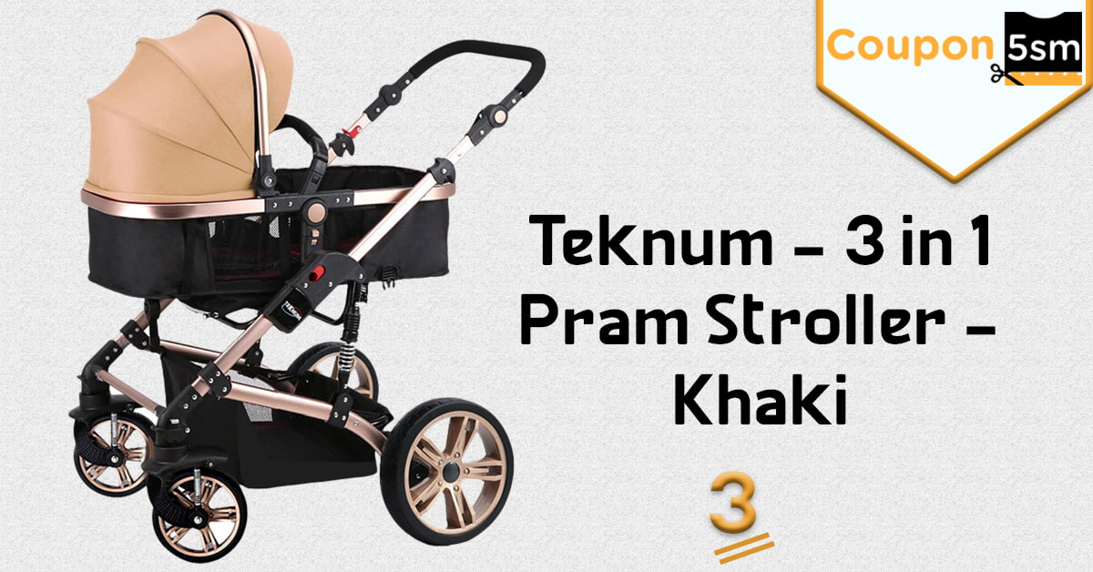 Teknum - 3 in 1 Pram Stroller - Khaki عربات اطفال