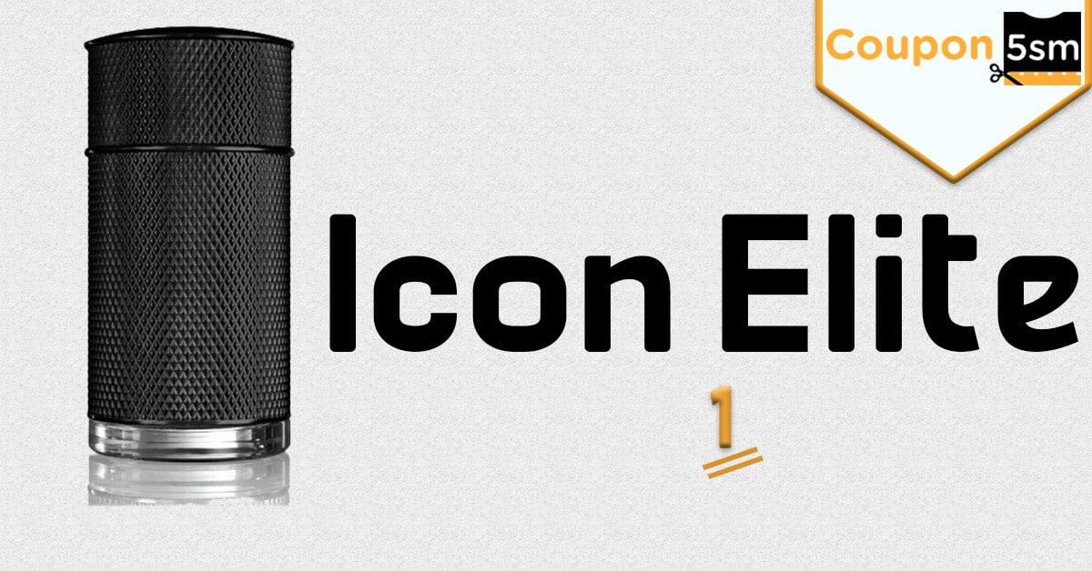 عطور دانهل Icon Elite