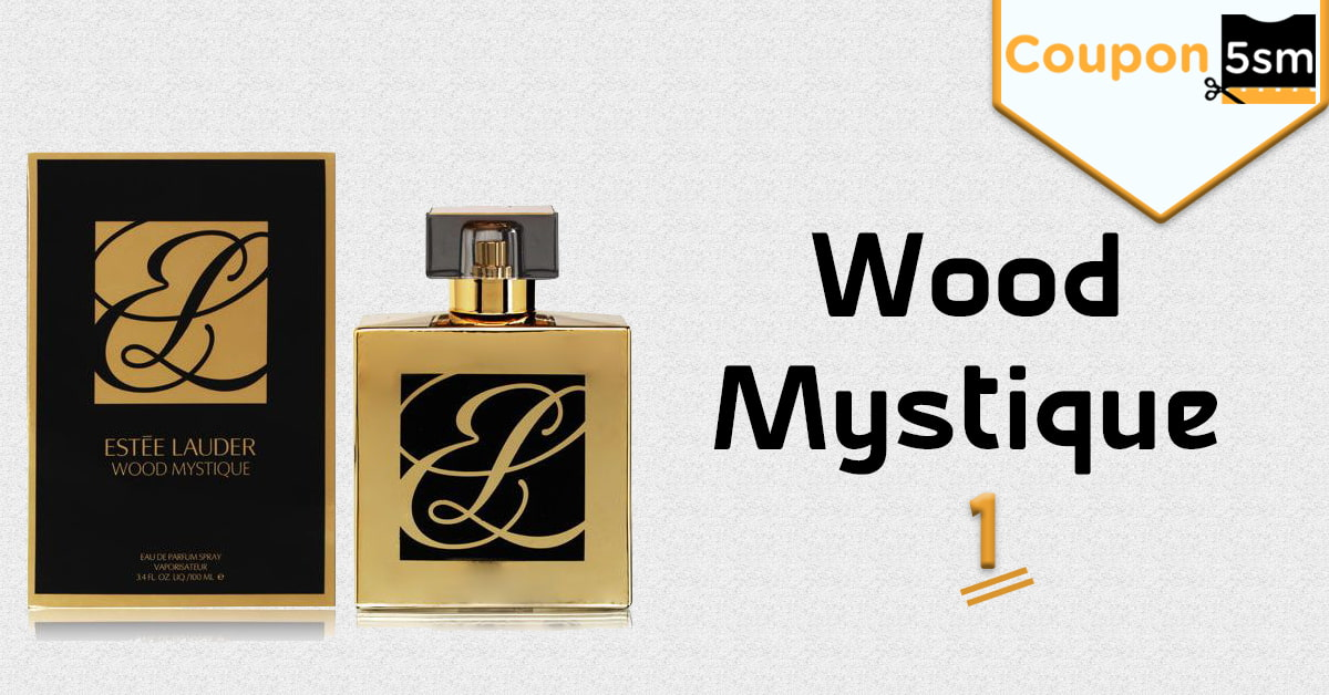Wood Mystique عطر استي لودر