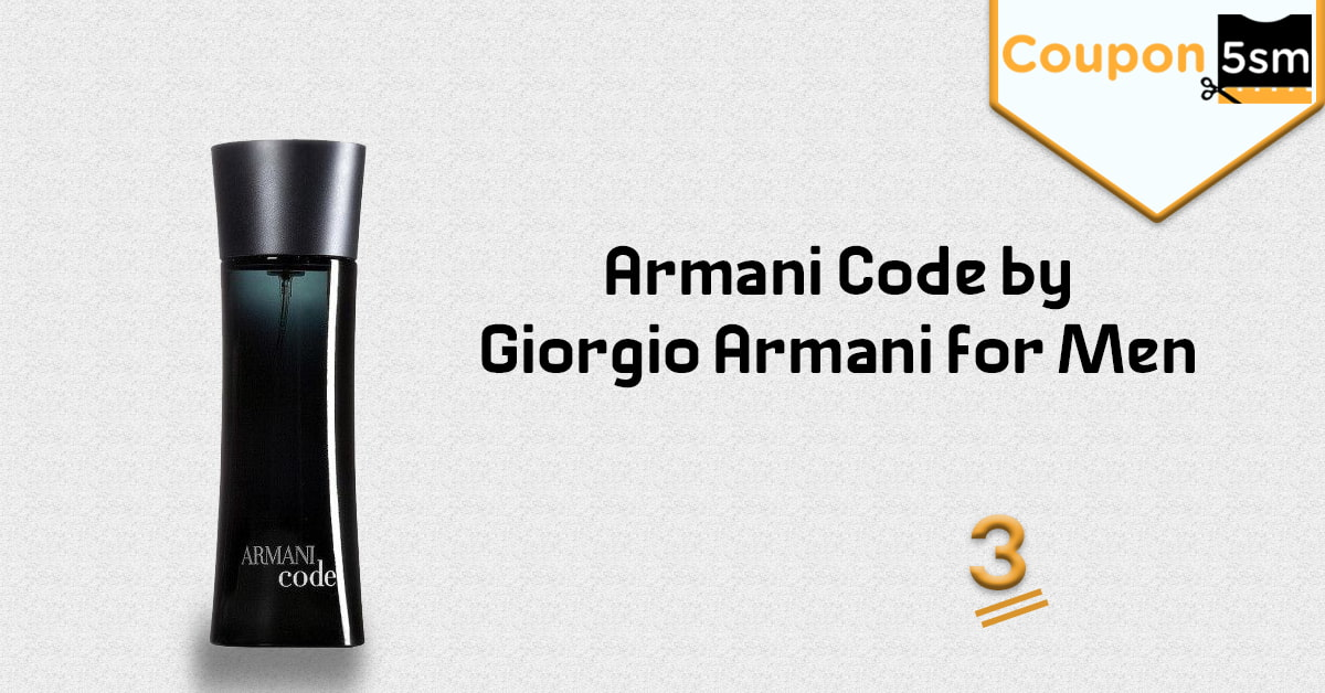 Armani Code عطر جورجيو ارماني