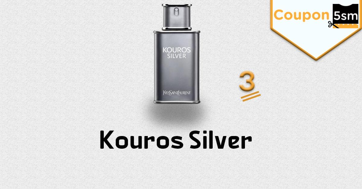 Kouros Silver عطر سان لوران