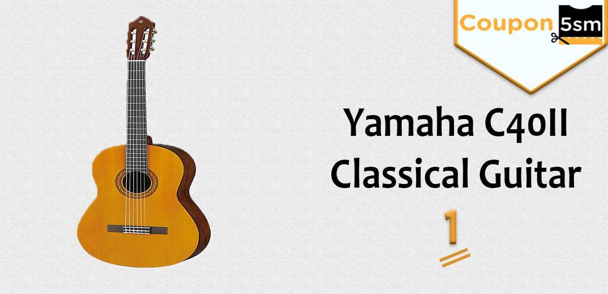الجيتار yamaha