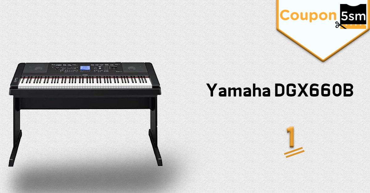 البيانو yamaha