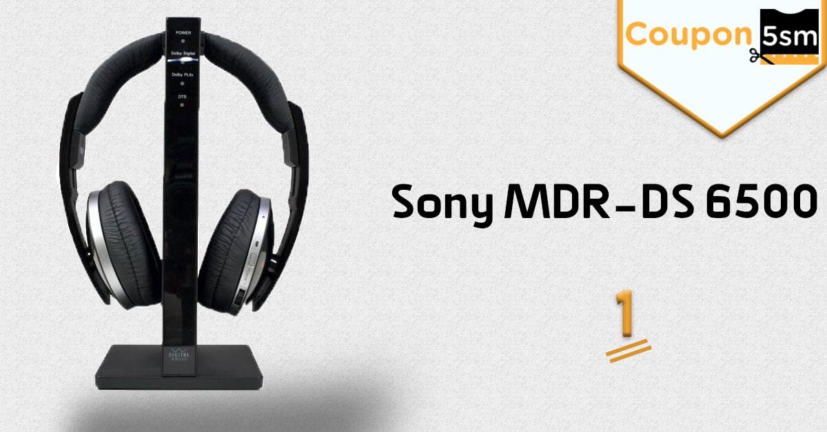 سماعة رأس Sony