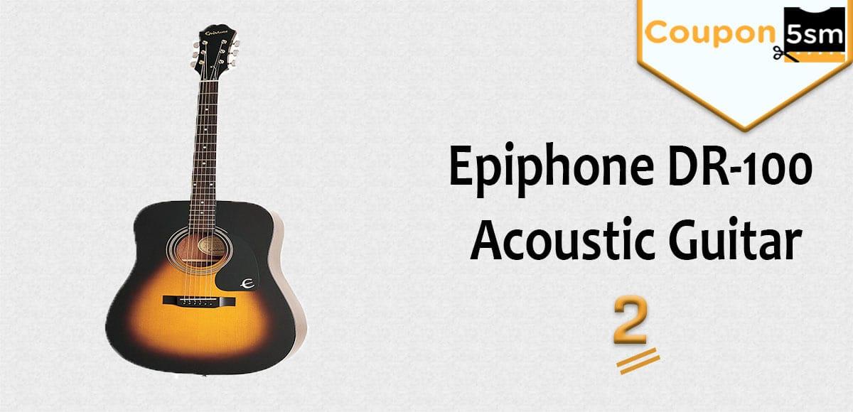 جيتار epiphone