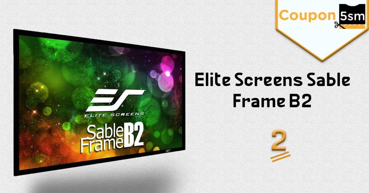 شاشة عرض Elite