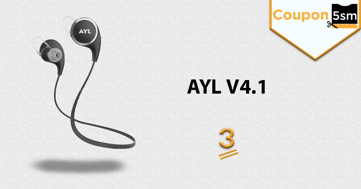 سماعة AYL