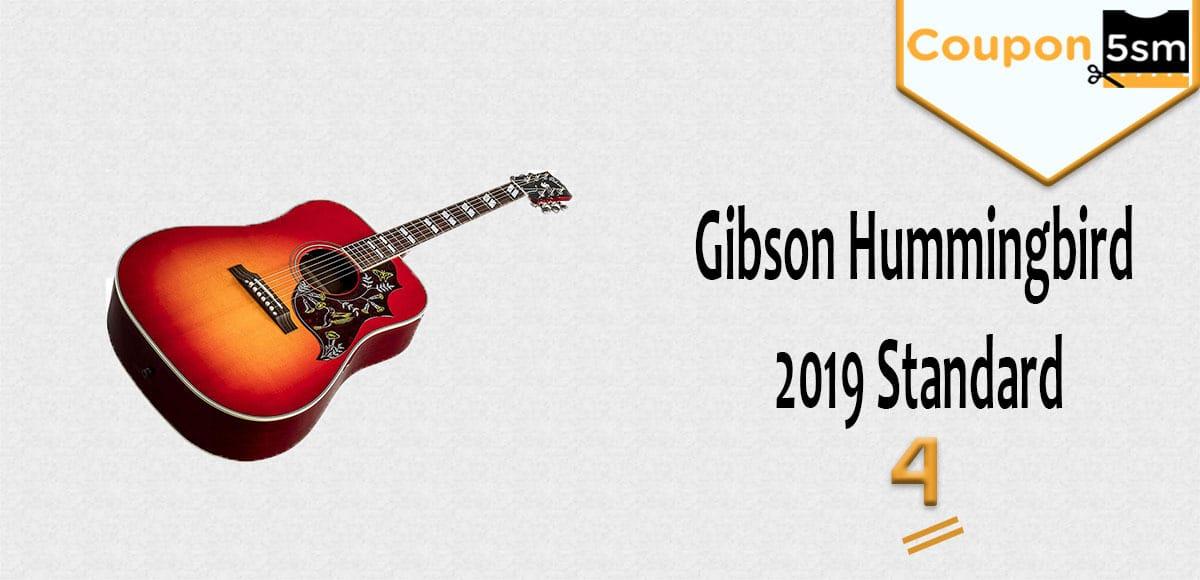 الجيتار gibson