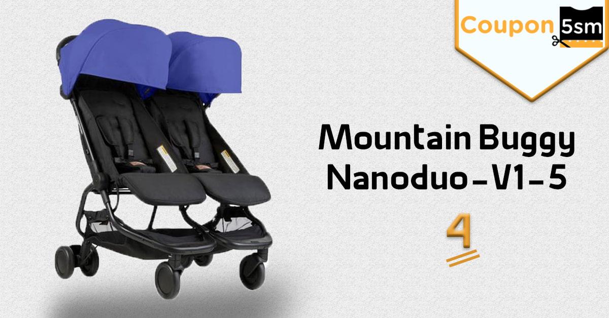 عربة اطفال توأم mountain buggy
