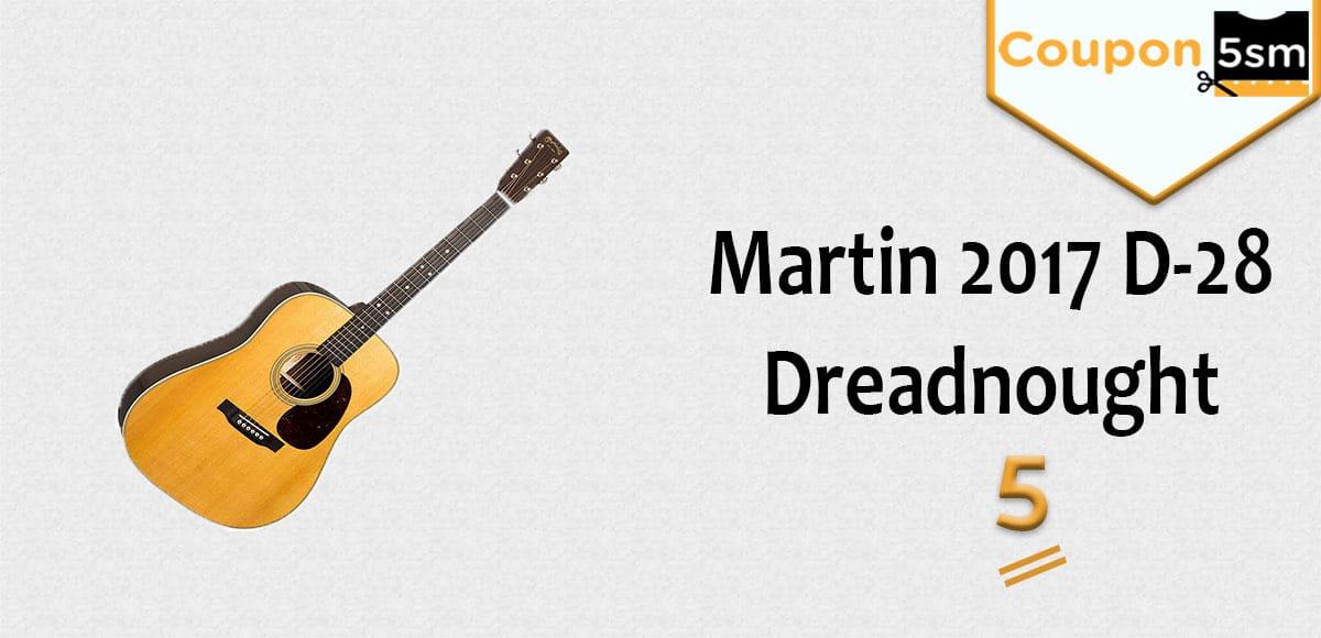 جيتار Martin