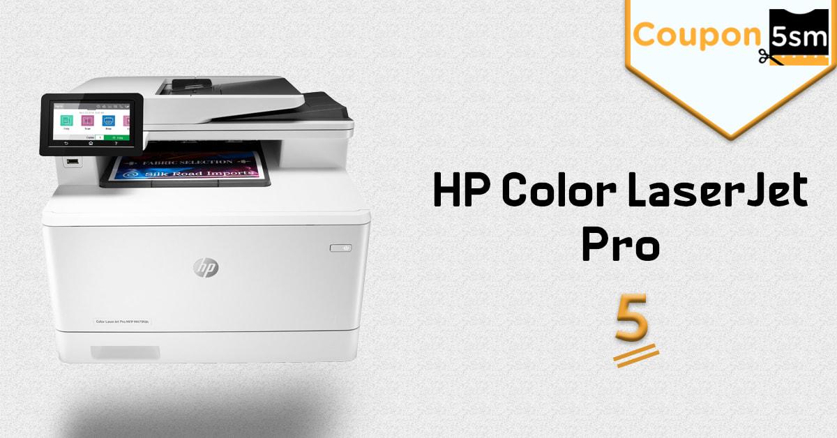 طابعة HP Color Laser Jet Pro