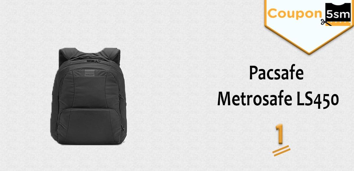 Pacsafe Metrosafe LS450