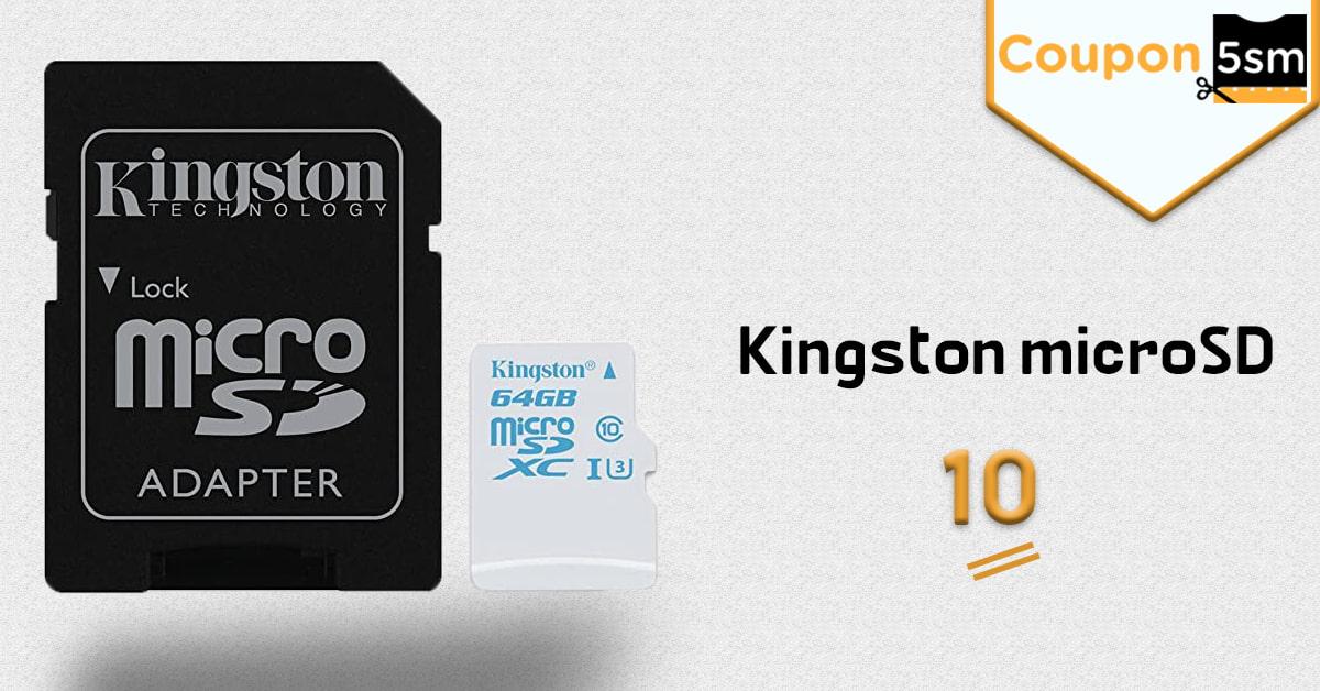 ذاكرة Kingston