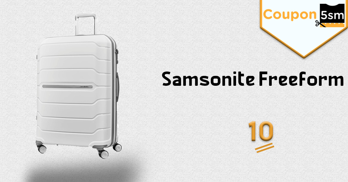 شنطة السفر Samsonite