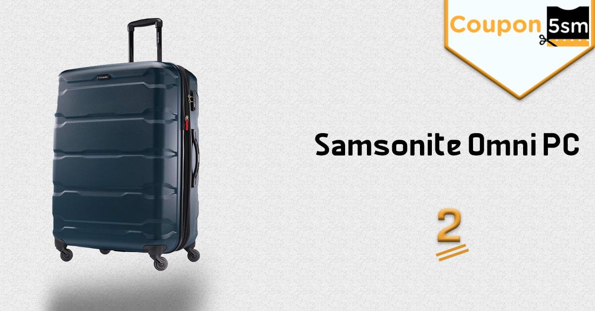 شنط السفر samsonite