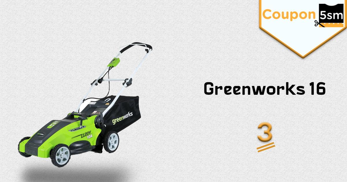 ماكينة قص العشب Greenworks 16