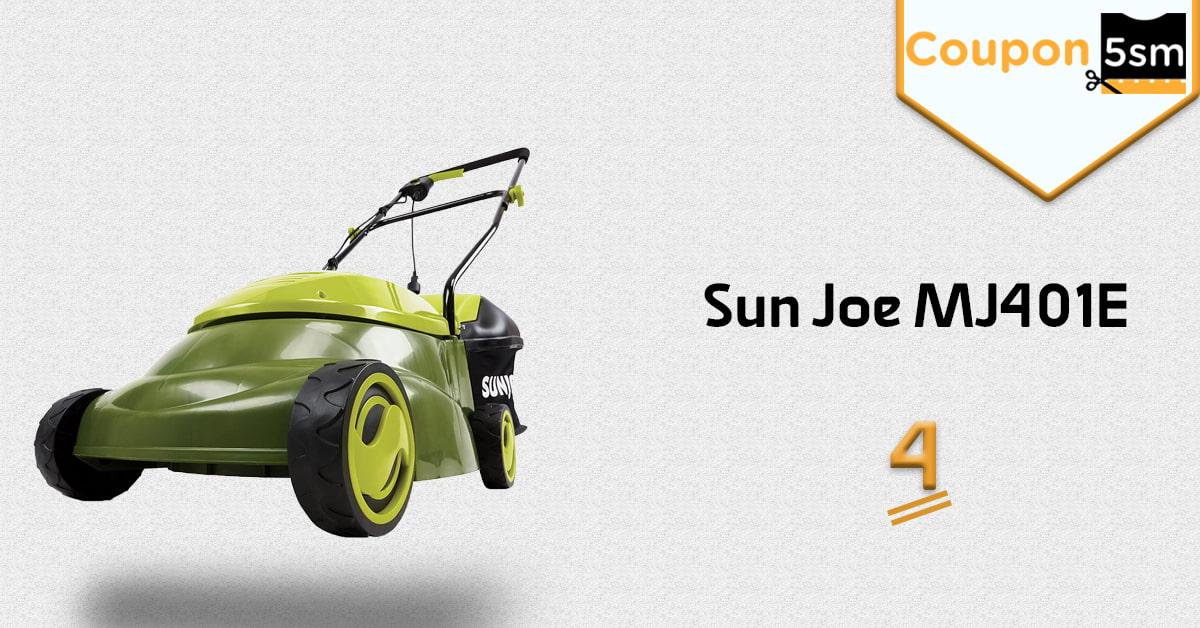 ماكينة Sun Joe
