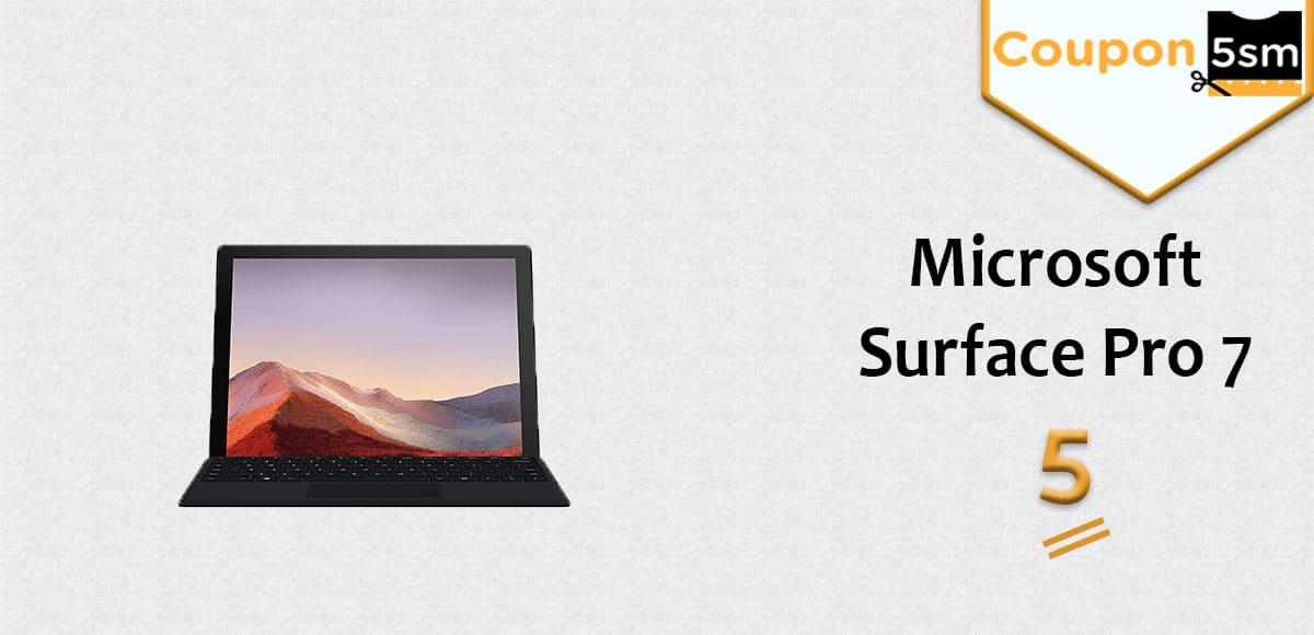 جهاز لوحي Microsoft