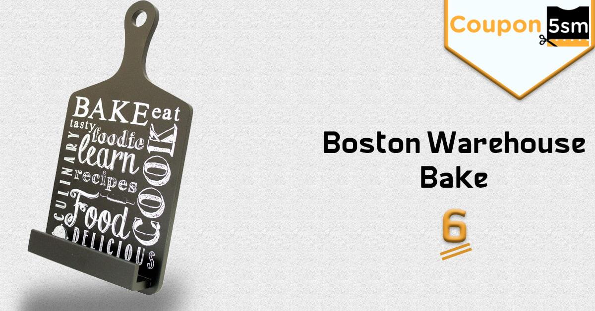 ستاند boston