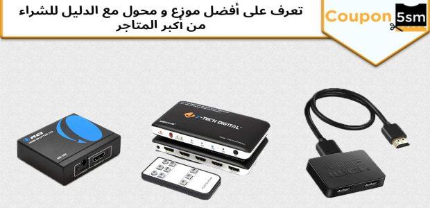 محول HDMI