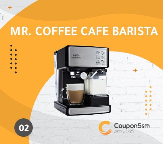 ماكينة اسبريسو Mr. Coffee