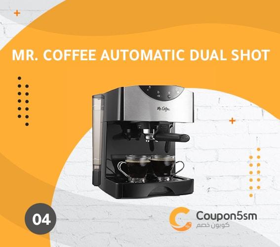 صانعة قهوة Mr. Coffee