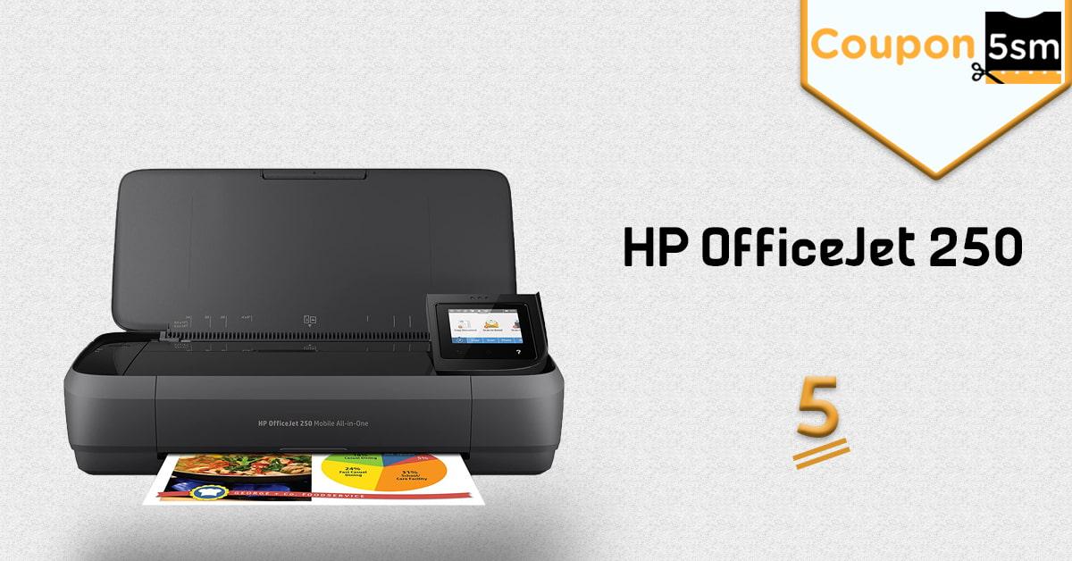 ماسح ضوئي HP OfficeJet 250