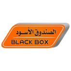 كود خصم الصندوق الأسود