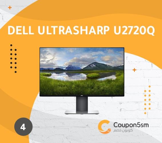 شاشة كمبيوتر Dell Ultrasharp U2720Q