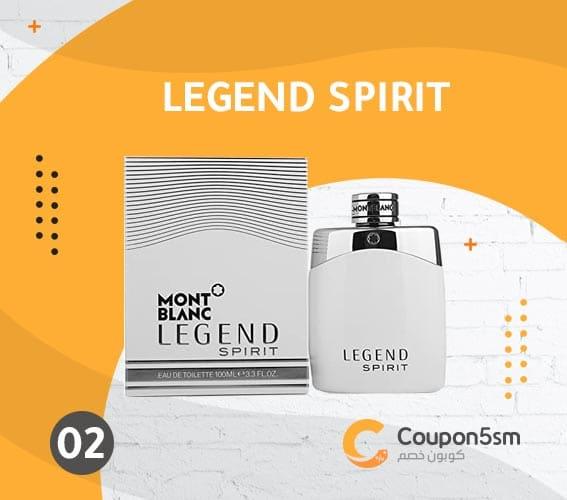 عطر مونت بلانك Legend Spirit