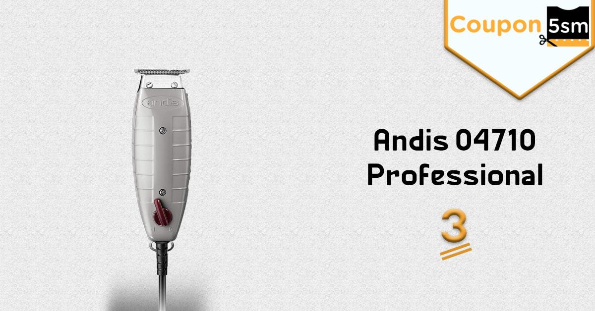 ماكينة حلاقة Andis