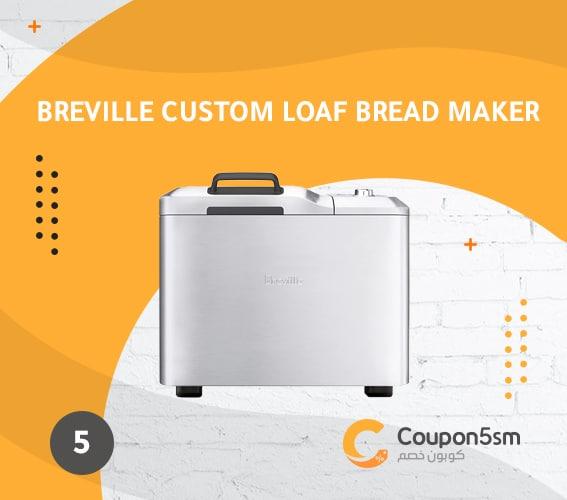 آلة خبز Breville