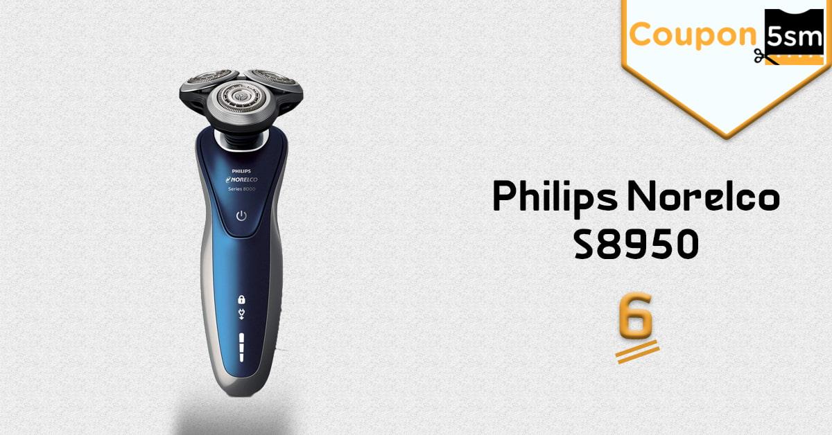 ماكينة حلاقة Philips Norelco