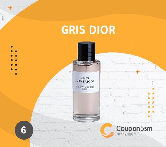 Gris Dior